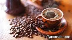 القهوة قد تسبب السرطان إذا كانت ساخنة جدا