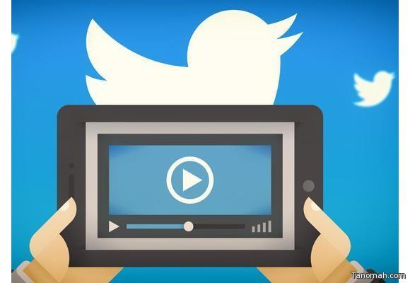 """""""تويتر"""" يزيد الحد الأقصى لمقاطع الفيديو إلى 140 ثانية"""