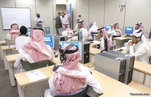 #جامعة_الملك_سعود تعلن عن وظائف «معيدين» للرجال والنساء