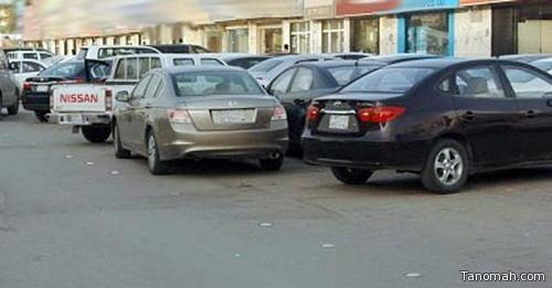 وزارة النقل ترصد 293 مخالفة في أنشطة النقل المختلفة بـمنطقتي عسير والحدود الشمالية