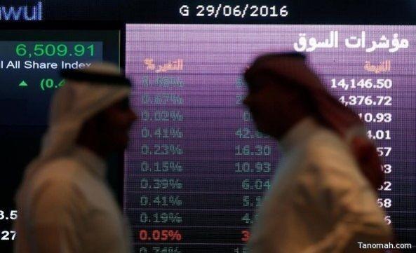 هيئة السوق المالية تعدل عمولة شراء الأسهم وبيعها