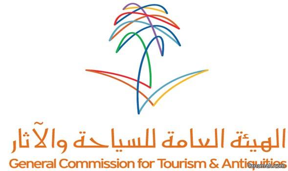 """هيئة السياحة تواصل التحضير لإطلاق ملتقى """" ألوان السعودية """" في دورته الخامسة"""
