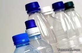 المواد الكيميائية الموجودة في الزجاجات البلاستيكية تدمر مخ الأطفال وتخفض مستوى ذكائهم