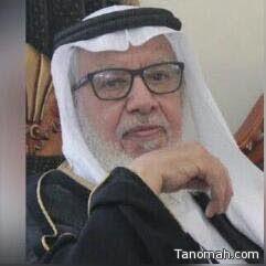 الشيخ محمد الصقلي البكري إلى رحمة الله تعالى