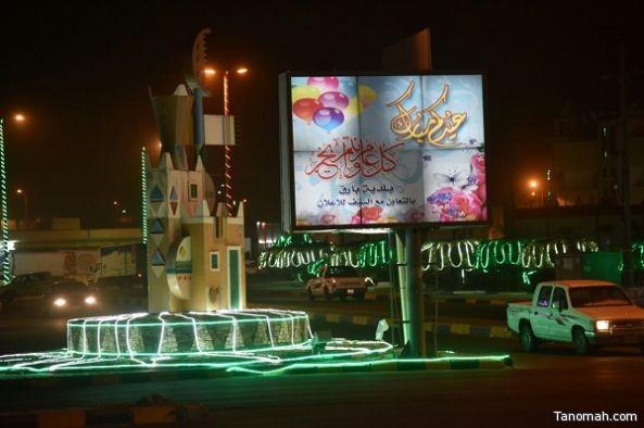 بلدية #بارق تتهيأ لعيد الفطر المبارك