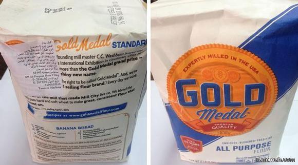 «الغذاء والدواء» تحذر من منتجات شركة (General Mills)