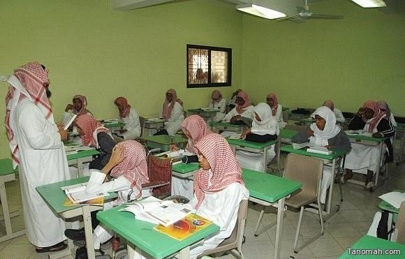 «التعليم» تعلن ضوابط وشروط النقل من الوظائف الإدارية إلى التعليمية