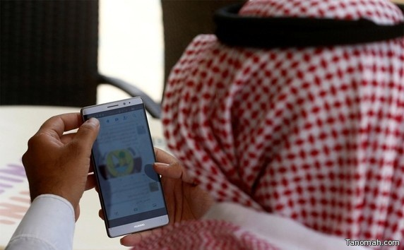 المملكة بالمركز 33 عالمياً في مجال تقنية المعلومات والاتصالات