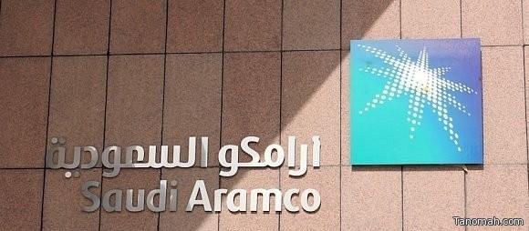 «أرامكو» توقع عقود أعمال الهندسة والإنشاء لمشروع الفاضلي للغاز والكهرباء