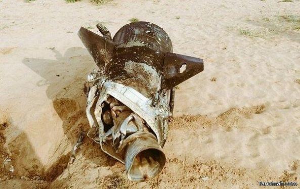 اعتراض صاروخ باليستي تم إطلاقه من اليمن باتجاه #نجران