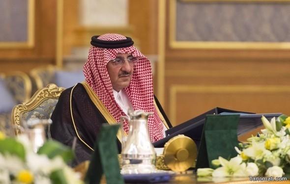 مجلس الوزراء: انضمام المملكة إلى عضوية مؤتمر لاهاي للقانون الدولي الخاص