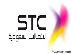 لليوم الثالث خدمة الانترنت مقطوعة في #تنومة