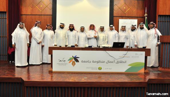 المنظومة الشاملة للتعاملات الإلكترونية بقطاع التعليم (منظومة جامعة) تكرم تقنية المعلومات بجامعة الملك خالد