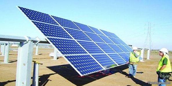 «السعودية للكهرباء» تنفذ مشاريع للاستفادة من الطاقة الشمسية والرياح