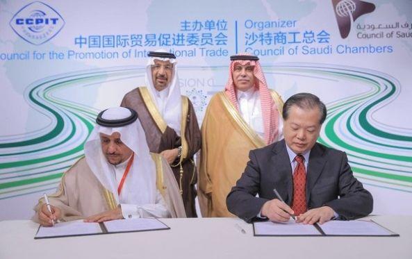 التجارة: توقيع 9 اتفاقيات بين الجهات الاستثمارية في الصين