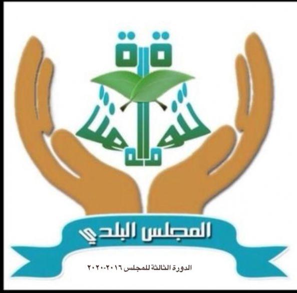 بلدي #تنومة يدعو لحضور اللقاء الثاني بالمواطنين