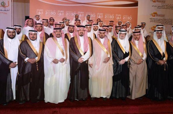الأمير فيصل بن خالد يرعى الحفل الختامي لفعاليات قرية عسير التراثية