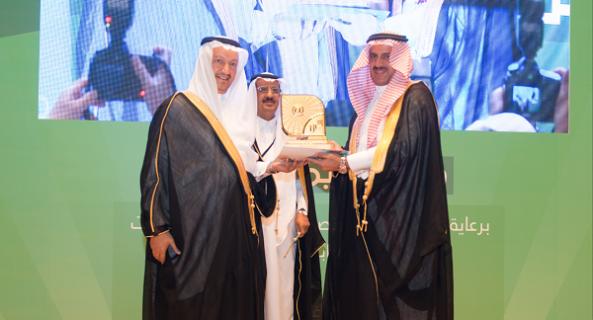 جامعة الملك خالد تحرز جائزة التميز الرقمي من وزارة الاتصالات وتقنية المعلومات