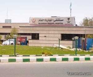 فريق طبي بمستشفى #المجاردة ينقذ حياة شاب على اثر حادث مروري