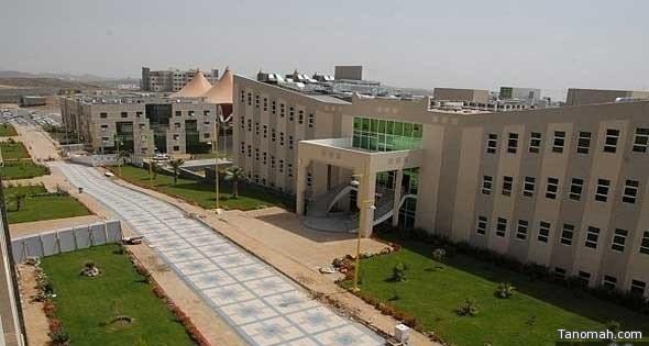جامعة الملك خالد تعلن مواعيد معالجة الجداول للطلاب والطالبات
