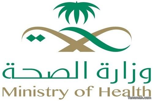 وزارة الصحة تنجح في إنقاذ حياة حاج سقط من الدور العاشر