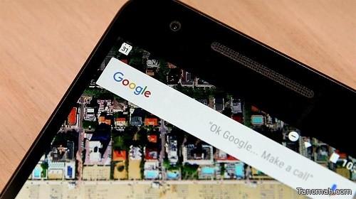 غوغل تعد من يخترق هاتفيها بـ 200 ألف دولار