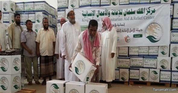 وفد منظمة أطباء بلاحدود يثنون على الخدمات الطبية التي يقدمها مركز الملك سلمان للإغاثة في اليمن