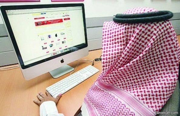 نمو عمليات الدفع إلكترونياً في المملكة بنسبة 40%