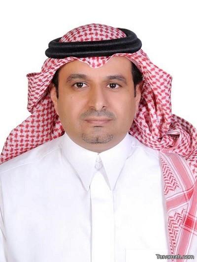 آل مرفت مُديراً للعلاقات العامة والإعلام ورئيساً لوحدة المسؤولية الإجتماعية