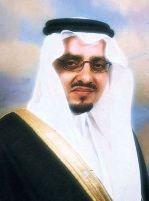سمو أمير منطقة  عسير يعزي اسرة آل عقيل في وفاة فقيدهم محمد بن عقيل