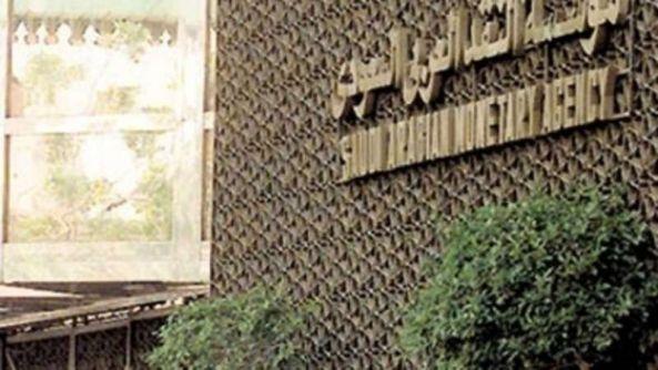 مؤسسة النقد توجه البنوك بإعادة جدولة القروض الاستهلاكية