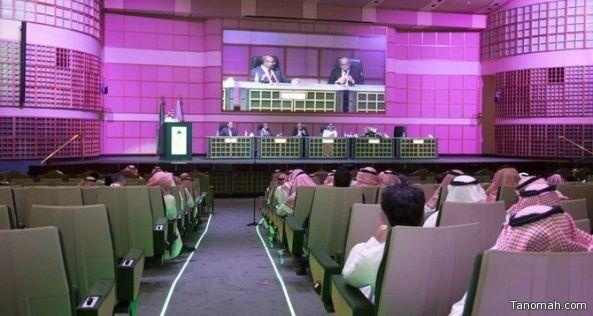 سلطان بن سلمان يعتمد قواعد وإجراءات إقامة المؤتمرات في المملكة