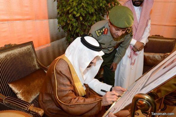 أمير عسير يدشن شعبة جوازات المجاردة للخدمات الإلكترونية