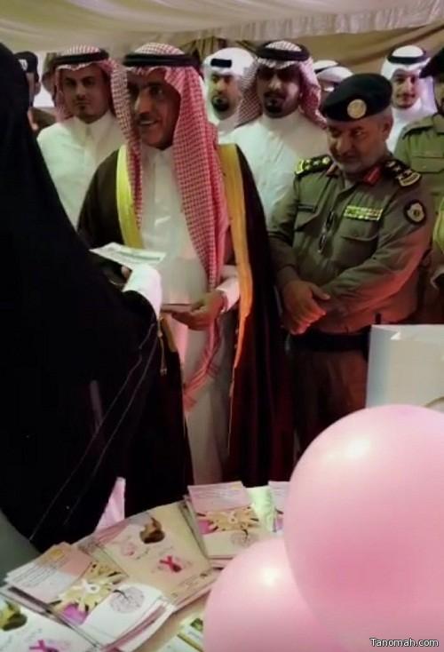 بحضور محافظ خميس مشيط افتتاح معرض اليوم العالمي لسرطان الثدي