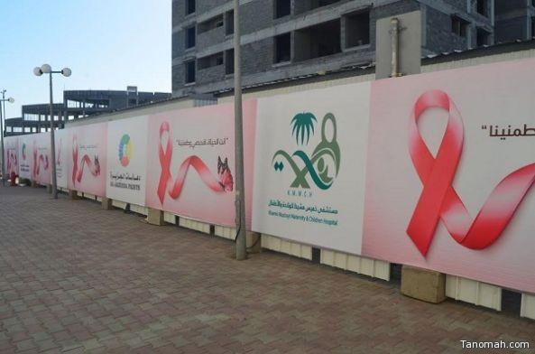 انطلاق فعاليات الحملة التوعوية لبرنامج الكشف المبكر عن سرطان الثدي بصحة عسير