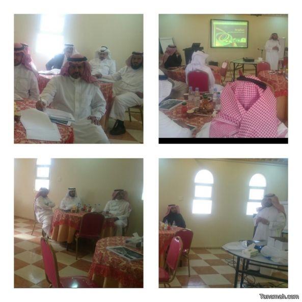 مكتب تعليم #بني_عمرو يقيم دورة (مؤشرات الأداء المدرسي) لقادة المدارس
