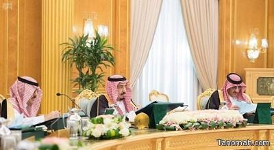 مجلس الوزراء يوافق على المقابل المالي للخدمات المقدمة من هيئة السياحة