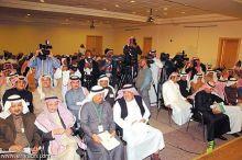 اصحاب السمو الملكي الأمراء والمعالي الوزراء واعضاء مجلس الشورى والمثقفين يهنئون الاستاذ ناصر