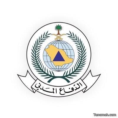 اصابة وتضرر مستوصف في سقوط مقذوف عسكري على #نجران