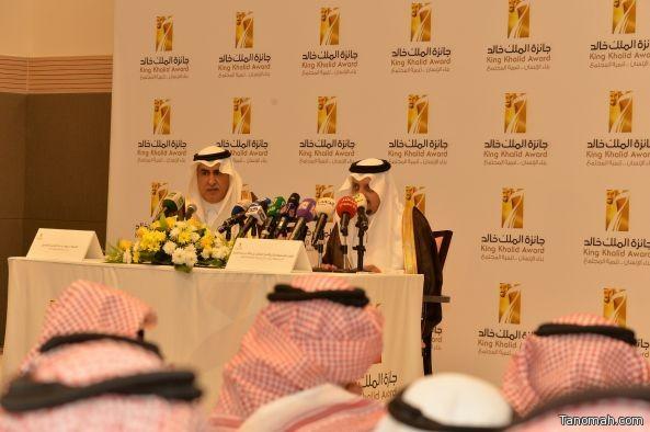 الأمير فيصل بن خالد يعلن الفائزين بجائزة الملك خالد لعام 2016