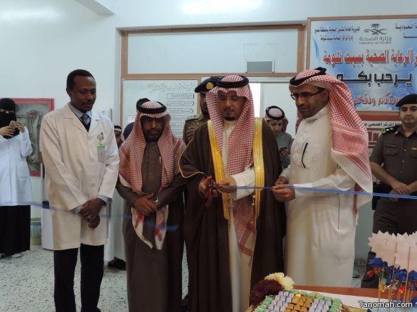 قطاع صحي #تنومة يحتفل باليوم العالمي للمسنين