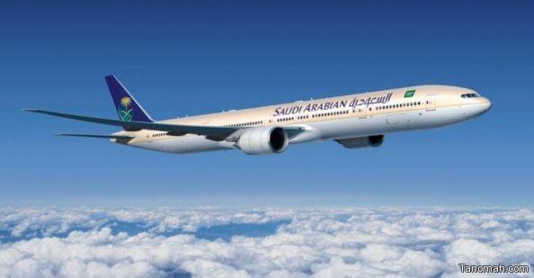 """"""" السعودية """" تدشن رحلاتها المباشرة إلى وجهتها الجديدة أنقرة الجمعة المقبل"""