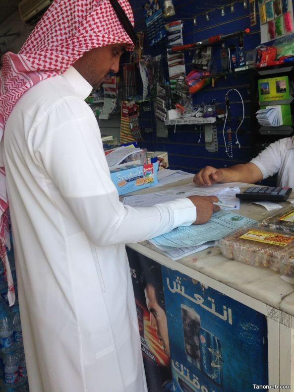 بلدية #بارق تصادر مواد غذائية منتهية الصلاحية