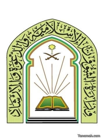 #وظائف #شاغرة بإدارة المساجد بمحايل #عسير