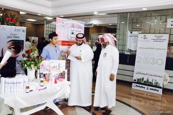 القطاع الصحي بمحافظة #محايل يفًعل اليوم العالمي للمضادات الحيوية
