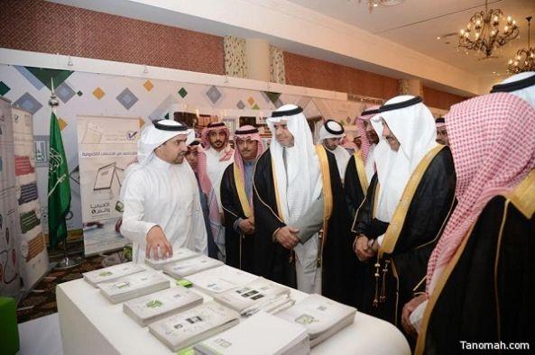"""#وزير_التعليم يفتتح  مؤتمر """"المعلم وعصر المعرفة"""" بـ #جامعة_الملك_خالد"""