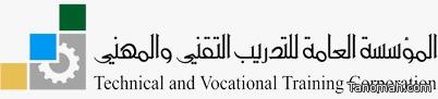 الكلية التقنية بابها تفتح باب التسجيل لبرنامج البكالوريوس و الدبلوم للعام التدريبي 1438 هـ