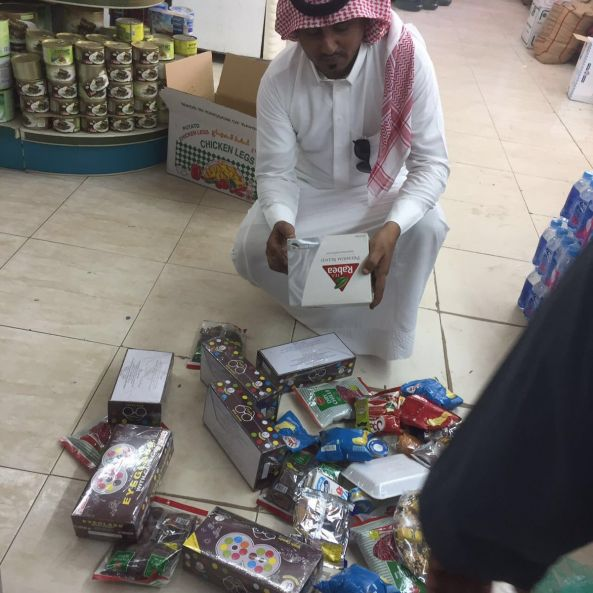 بلدية #بارق تصادر كمية من المواد الغذائية #الفاسدة