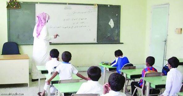 «التعليم» تُسهل إجراءات العدول عن التقاعد المبكر