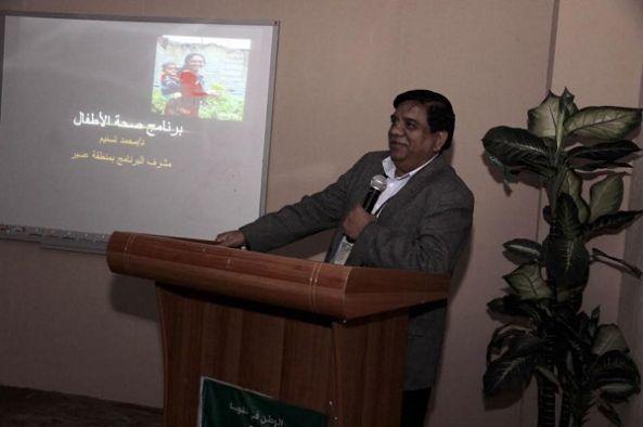 القطاع الصحي بمحافظة #محايل ينظم برنامج الجودة الشاملة لرعاية الطفولة